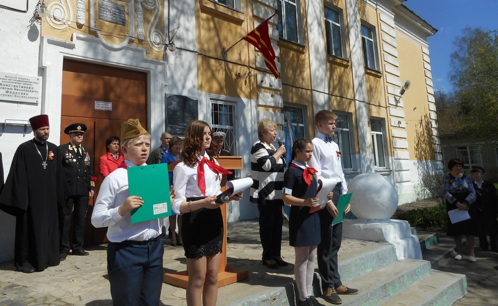 фото школа 13 смоленск