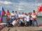 Международный лагерь мира «Крыничка»