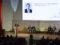 В Смоленской области стартовал V региональный социально-экономический форум «Территория развития» имени Ивана Ефимовича Клименко